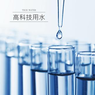 桶裝水-頂好桶裝水-礦泉水,飲水機,純水,蒸餾水,全省桶裝水宅配